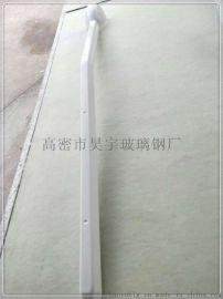 玻璃钢设备外壳加工定做 定制异型玻璃钢外壳外罩