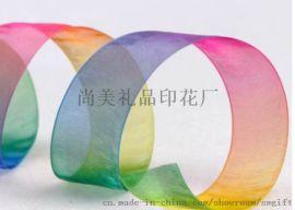 印刷厂家热销礼品盒装饰带花边带
