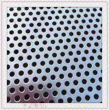 六角冲孔网 六角孔冲孔网 冲孔防护网定制生产