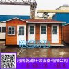 晋中移动厕所供应商-装配式公厕-乾通环保