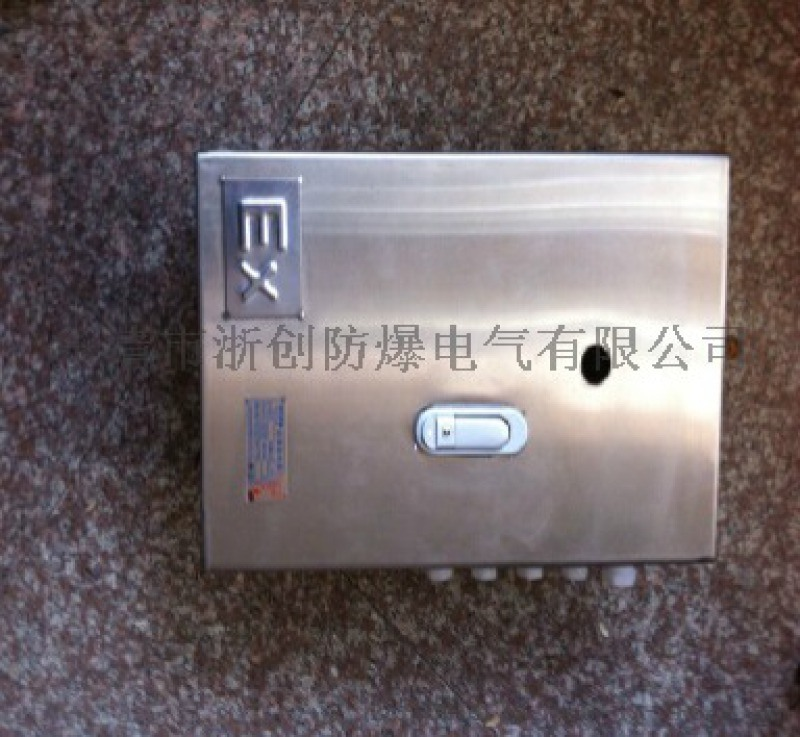 BJX增安型(隔爆型)不锈钢防爆接线箱