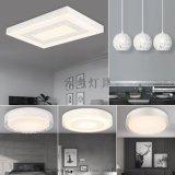 led吸顶灯具简约现代大气卧室灯