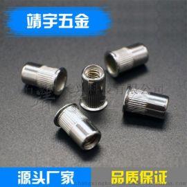 不鏽鋼沉頭拉鉚螺母 304材質M3-12
