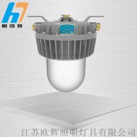 NFC9183/NY LED通道燈/27w防眩燈價格NFC9183/NY批發價