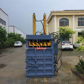 长葛废金属液压打包机型号