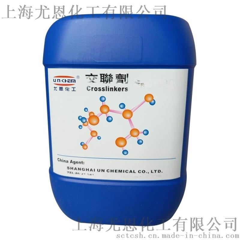 水性塗料單組份交聯劑
