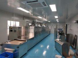 对虾烘烤机多少钱一台 微波设备生产厂家