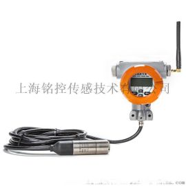 MEOKON无线数字液位传感器,LoRa传输终端,LoRa低功耗液位传感器