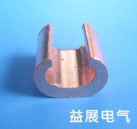 CCT铜线夹,C形线夹,并线线夹,扣线夹