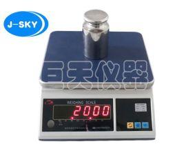 科迪电子秤 电子桌秤 计重电子秤 计重秤 科迪JZC-30TSE计重桌秤