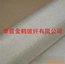 玻璃纤维平纹布180、280