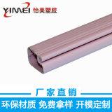 PVC塑胶异型材厂家定制 PVC塑胶异型研发生产
