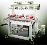 JC-320多工位贴合机