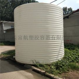 山西吕梁20立方储水塑料罐 20吨水处理配套塑料罐