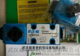 新款電磁閥DG5V-731C2MUH540