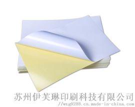 供应 青岛印刷不干胶 菏泽A4标签纸
