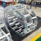 軋鋼車間設備維修用鋼製拖鏈  金屬坦克鏈