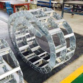 轧钢车间设备维修用钢制拖链  金属坦克链