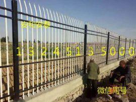 包头锌钢网围栏 包头锌钢围栏网 呼市网围栏 安和安泰