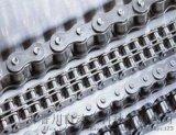 德国进口IWIS链条,模切机专用牙排链