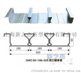 遂宁YXB40-200-800全闭口楼承板规格齐全