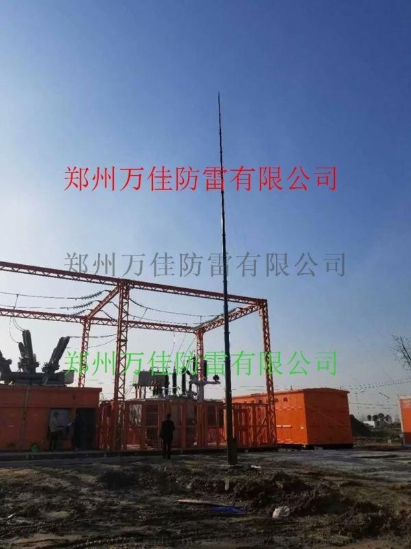 高原部队军用帐篷升降避雷针,车载雷达通信天线升降杆