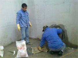 瀘州市水電站通道滲水補漏
