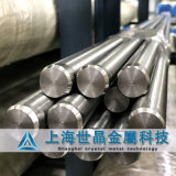 Inconel718高温合金棒-上海世晶金属