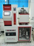 天津自动化设备钻石刀具真空焊接炉厂家直销