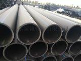 pe排水管 排水管定制 排水管厂家直销