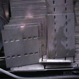 钢板打孔、铁板打孔、铝板打孔一靓
