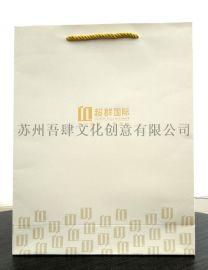 地产广告宣传纸袋 米白本质 金色三股绳