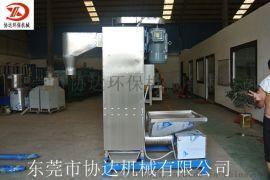协达直供广西塑料脱水机 脱水机 立式脱水机