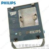 飛利浦MMF283 150W雙端投光燈泛光燈工程款