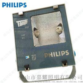 飞利浦MMF283 150W双端投光灯泛光灯工程款