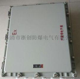 400*500*200隔爆型防爆箱铝合金材质