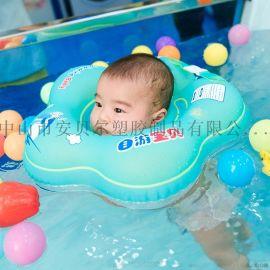 自游宝贝婴儿游泳圈双气囊颈圈脖圈 宝宝花瓣形脖圈