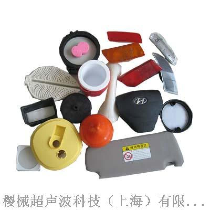 塑料抽板式热熔机,塑料抽板式热熔焊接机