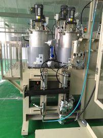 环氧树脂双液灌胶机AB双组份点胶机灌胶机