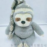 可愛樹懶公仔 毛絨玩具樹懶創意卡通抱枕 玩偶定製