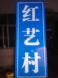 新疆**交通标志牌厂 **道路标志杆加工厂