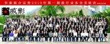 深圳大合影拍攝公司 集體照 團體攝影