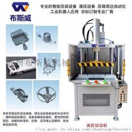 苏州四柱液压机的优势  10T-50T型号供应