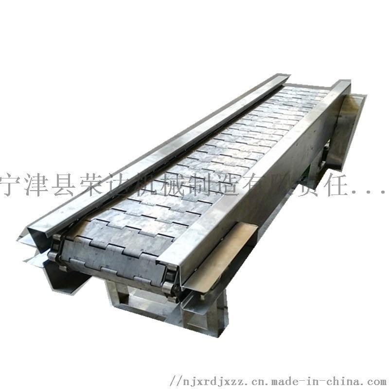 conveyor 全不锈钢链板输送机