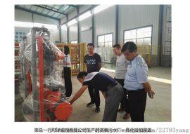 陕西农村饮水消毒设备次氯酸钠发生器设备厂家