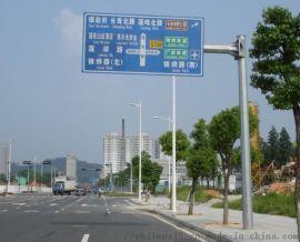 阳江市交通安全标志牌销售  阳东标志牌价钱