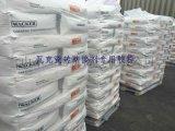 德國瓦克乳膠粉4115N 砂漿膩子粉高粘結力膠粉