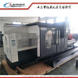 重型数控车床CAK80285三米宽导轨沈阳型数控车