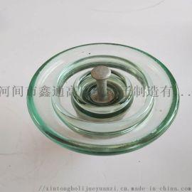 爆款悬式玻璃绝缘子 U70B 品质好款式多