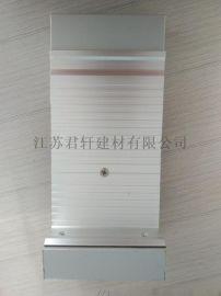 北京变形缝厂家地面金属盖板转角型